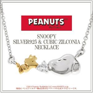 スヌーピー Snoopy ネックレス シルバー ウッドストッ...