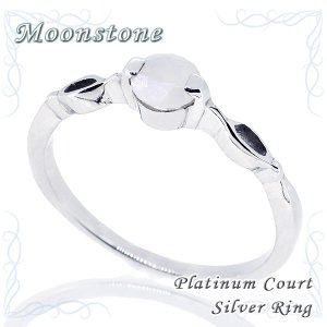 ムーンストーン リング レディース シルバー プラチナコート 7-13号 指輪 ムーンストーンリング ギフトBOX プレゼント|ginnokura
