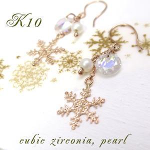 ピアス レディース ピンクゴールド 揺れる 雪の結晶 淡水パール 真珠 スノー 10金 K10 両耳 プレゼント 女性 ギフトBOX|ginnokura
