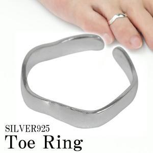 ウェーブ トゥーリング フリーサイズ シルバーアクセサリー シンプル メンズ レディース トゥリング シルバートゥーリング シルバー925