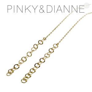 ピンキー&ダイアン ピアス レディース pinky&dianne チェーン アメリカンピアス 10金 ゴールド ブランド プレゼント 女性|ginnokura