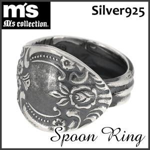 M's collection エムズコレクション リング メンズ シルバー アンティーク スプーン 11-21号 シルバーリング メンズ|ginnokura