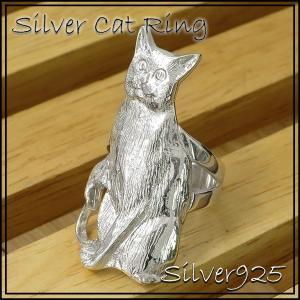シルバーリング レディース 猫 ネコ おすまし 9-24号 ブランド 指輪 シルバー925 シルバーリング レディース|ginnokura