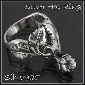 シルバーリング レディース ハーブ ホップ 9-24号 ブランド 指輪 シルバー925 シルバーリング レディース|ginnokura