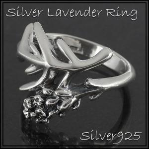 シルバーリング レディース ラベンダー 9-24号 ブランド 指輪 シルバー925 シルバーリング レディース|ginnokura