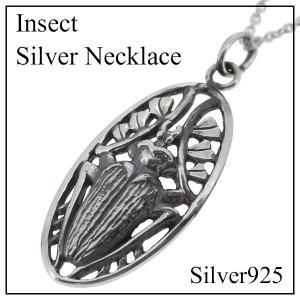 シルバーネックレス レディース メンズ ハンミョウ 昆虫 ブランド シルバー925 シルバーネックレス|ginnokura