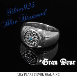 シルバーリング メンズ ブルーダイヤモンド サークル フレア 15-19号 ブランド 指輪 シルバーリング メンズ|ginnokura