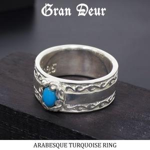 ターコイズ 指輪 メンズ リング シルバー スリーピングビューティ アラベスク 17-21号 ブランド ターコイズ 指輪 メンズ|ginnokura