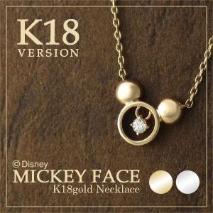 ディズニー ネックレス ミッキー シルエット ミッキーマウス ダイヤモンド K18 ゴールド 18金 Disney ディズニー disney_y|ginnokura