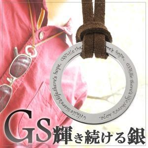 ネックレス メンズ レザー キーリング デザイン シンプル 人気 シルバー GS|ginnokura