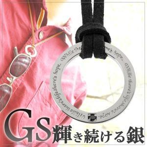 ネックレス メンズ レザー キーリング デザイン ブラックダイヤモンド 人気 シルバー GS|ginnokura