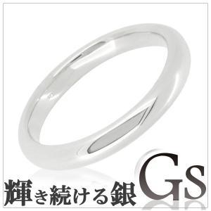 シルバーリング メンズ 刻印 GS 甲丸 13-21号 指輪|ginnokura
