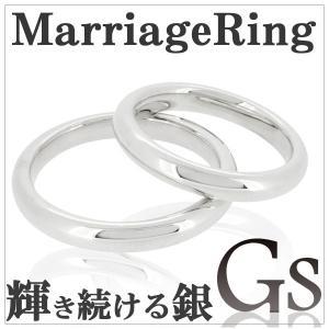 マリッジリング ペアリング 刻印 GS シルバー 甲丸 シンプル 5-21号 結婚指輪|ginnokura