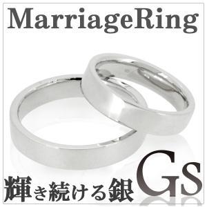 マリッジリング ペアリング 刻印 GS シルバー 平打ち シンプル 5-21号 結婚指輪|ginnokura