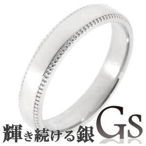 シルバーリング メンズ 刻印 GS ミル打ち 13-19号 指輪|ginnokura