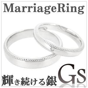 マリッジリング ペアリング 刻印 GS シルバー ミル打ち シンプル 7-19号 結婚指輪|ginnokura