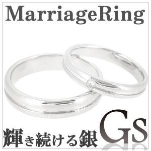 マリッジリング ペアリング 刻印 GS シルバー ライン シンプル 7-19号 結婚指輪|ginnokura