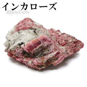 インカローズ 原石 720g 天然石 パワーストーン ロードクロサイト 鉱物 鉱石 標本 菱マンガン鉱 置物 インテリア インカローズ原石 プレゼント|ginnokura