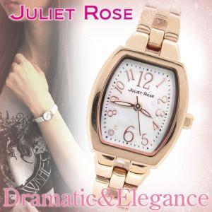 腕時計 レディース ブランド JUL116 ダイヤモンド シルバー ピンクゴールド レディース腕時計|ginnokura