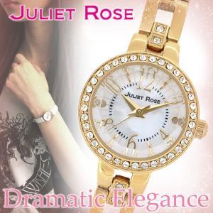 腕時計 レディース ブランド ジュリエットローズ JUL-118 ゴールド パールダイアル ダイヤモンド レディース腕時計 ginnokura