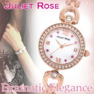 腕時計 レディース ブランド ジュリエットローズ JUL-403 ピンクゴールド パールダイアル ダイヤモンド レディース腕時計 ginnokura