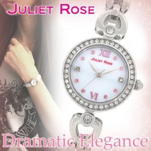 腕時計 レディース おしゃれ ブランド ジュリエットローズ JUL-403 シルバー パールダイアル プレゼント 女性|ginnokura