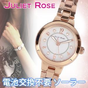 JULIET ROSE JUL-404シリーズ Ciel シエル ピンクゴールド×シルバー ウォッチ ソーラー充電 電池交換不要 天然ダイヤモンド ステンレス|ginnokura