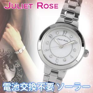 JULIET ROSE JUL-404シリーズ Ciel シエル シルバー×シルバー ウォッチ ソーラー充電 電池交換不要 天然ダイヤモンド ステンレスバンド|ginnokura
