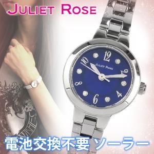 JULIET ROSE JUL-404シリーズ Ciel シエル ブルー×シルバー ウォッチ ソーラー充電 電池交換不要 天然ダイヤモンド ステンレスバンド|ginnokura