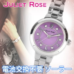 JULIET ROSE JUL-404シリーズ Ciel シエル ラベンダー×シルバー ウォッチ ソーラー充電 電池交換不要 天然ダイヤモンド ステンレスバン|ginnokura