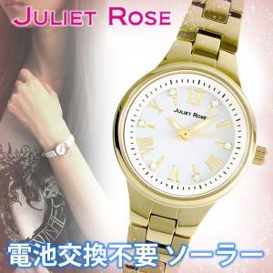 JULIET ROSE JUL-405シリーズ ゴールド レディースウォッチ ソーラー充電 電池交換不要 天然ダイヤモンド ステンレスバンド ブレスレット|ginnokura