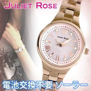 JULIET ROSE JUL-405シリーズ ピンクゴールド レディースウォッチ ソーラー充電 電池交換不要 天然ダイヤモンド ステンレスバンド ブレス|ginnokura