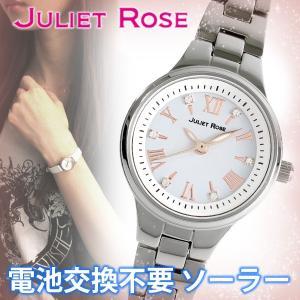 JULIET ROSE JUL-405シリーズ シルバー レディースウォッチ ソーラー充電 電池交換不要 天然ダイヤモンド ステンレスバンド ブレスレット|ginnokura