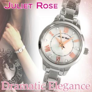 JULIET ROSE JUL-407シリーズ シルバー ホワイト レディースウォッチ 貝パール 天然ダイヤモンド ステンレスバンド ブレスレット|ginnokura