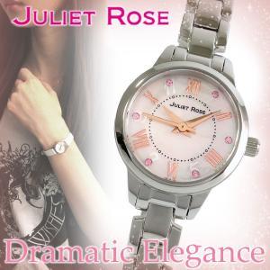 JULIET ROSE JUL-407シリーズ シルバー ピンク レディースウォッチ 貝パール 天然ダイヤモンド ステンレスバンド ブレスレット シンプル|ginnokura