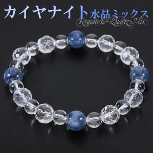 カイヤナイト ブレスレット カット水晶 8mm 16cm 天然石 パワーストーン カイヤナイトブレスレット プレゼント|ginnokura