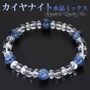カイヤナイト ブレスレット 水晶 8mm 17cm 天然石 パワーストーン カイヤナイトブレスレット プレゼント|ginnokura