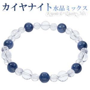 カイヤナイト ブレスレット 水晶 8mm 18.5cm 天然石 パワーストーン カイヤナイトブレスレット プレゼント|ginnokura