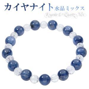 カイヤナイト ブレスレット カット水晶 8mm 17cm 天然石 パワーストーン カイヤナイトブレスレット プレゼント|ginnokura