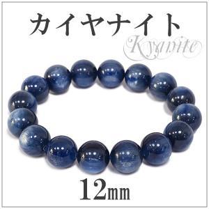カイヤナイト ブレスレット 12mm 17.5cm 高品質 天然石 パワーストーン カイヤナイトブレスレット プレゼント|ginnokura