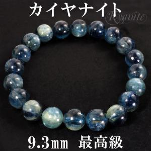 カイヤナイト ブレスレット 9.3mm 17.5cm 最高級 天然石 パワーストーン ブルー グリーン カイヤナイト ブレスレット プレゼント|ginnokura