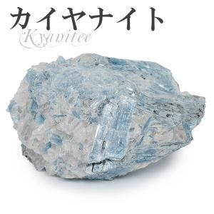カイヤナイト 原石 ブラジル産 約462g 天然石 パワーストーン カイヤナイト カイヤナイト原石 置物 インテリア 青 カイヤナイト 原石 プレゼント|ginnokura