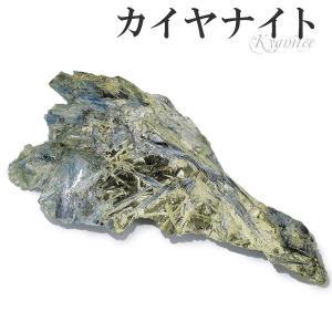 カイヤナイト 原石 パイライト 共生 ブラジル ミナスジェライス 産 約186g 天然石 パワーストーン カヤナイト 鉱物 鉱石 標本 藍晶石 置物 プレゼント|ginnokura