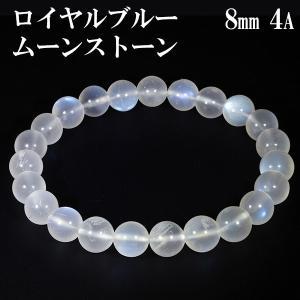 ロイヤルブルームーンストーン ブレスレット 8.2mm 18cm4A レディースL 6月 誕生石 プレゼント 天然石 パワーストーン 腕輪 数珠|ginnokura