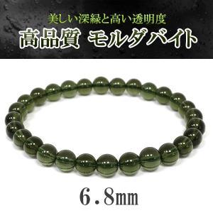 モルダバイト ブレスレット 6.8mm 18cm 高品質 天然石 パワーストーン 桐箱付き プレゼント 腕輪 数珠|ginnokura