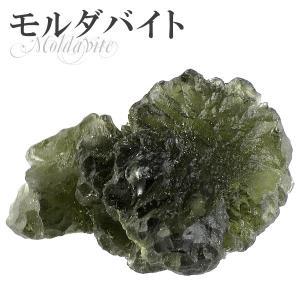 モルダバイト 原石 約3.5g 天然石 パワーストーン 隕石 天然ガラス 置物 インテリア プレゼント 人気|ginnokura