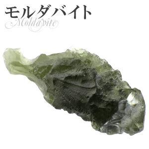 モルダバイト 原石 約3.8g 天然石 パワーストーン 隕石 天然ガラス 置物 インテリア プレゼント 人気|ginnokura