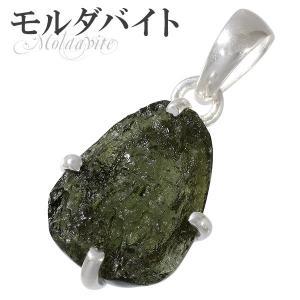 シルバー ペンダントトップ 天然石 パワーストーン モルダバイト 原石 ペンダント 隕石 ヘッド トップ プレゼント|ginnokura