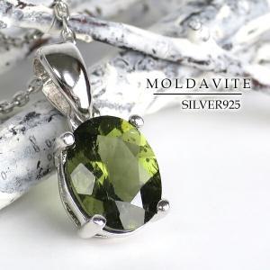 モルダバイト 一粒ネックレス 天然 オーバルカット 天然石 深緑 緑 モスグリーン グリーン シルバー925 ネックレス|ginnokura