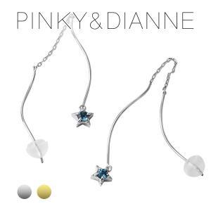 ピンキー&ダイアン ピアス レディース pinky&dianne 流れ星 チェーン アメリカンピアス 10金 ゴールド ブランド プレゼント 女性|ginnokura